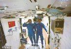 Astronautas chinos en la estación Tiangong-2