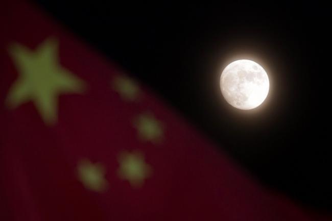 Proyecto chino de Exploración Lunar